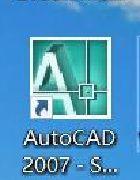 如何安装cad插件海龙工具箱提高绘图效率