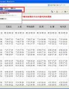 怎么保存网页.打印网页成pdf