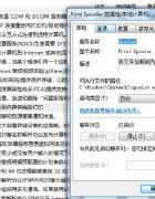IE如何把网页保存成PDF文件和图片类型文件
