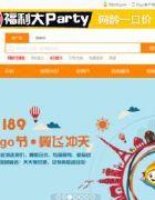 安徽电信网上营业厅如何查询手机账单?