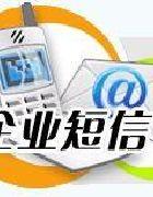 手机短信息广告媒体有哪些传播优势