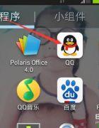 怎样把手机内的图片不用数据线传到电脑上