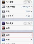 部分iPhone4美版.港版不能用3G正常上网