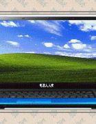 安装操作系统:[4]硬盘安装篇