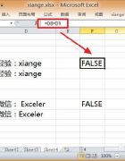 Excel公式:[3]Excel如何去除单元格中的空格