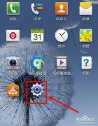 手机如何开通wifi热点/手机怎么开通WIFI热点