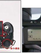 怎样用相机的曝光补偿