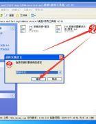CAD燕秀工具箱安装教程