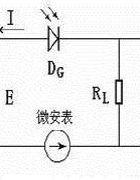 光敏二极管的检测电路