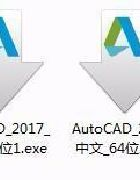Auto cad2017版中文版安装注册机序列号激活