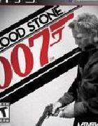 [詹姆斯邦德007:血石]攻略-序章