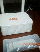 小米wifi放大器如何实现同名wifi漫游?