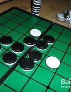 黑白棋有什么技巧