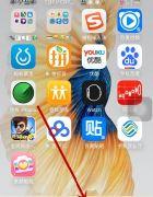iPhone6s怎么拨打电话?怎么使用电话功能?