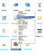 安装字符映射表:以XP系统为例