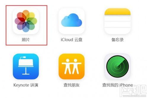 iCloud照片怎么查看?下载和管理iCloud照片的多种方式