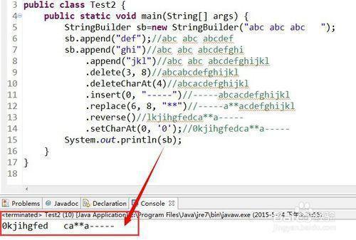 android学习札记第5章之字符串处理javaapi2