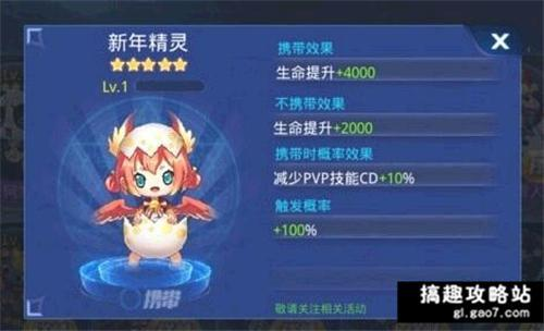 天天炫斗新年精灵与苍岚圣龙对比分析攻略