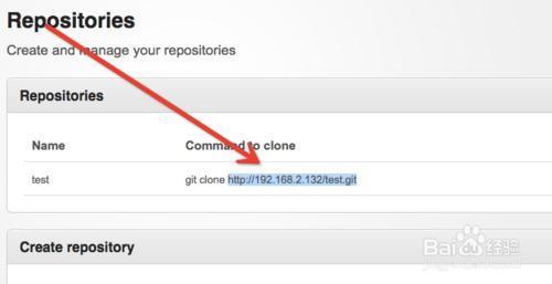 git服务器:[3]xcode6 git仓库检出并添加工程