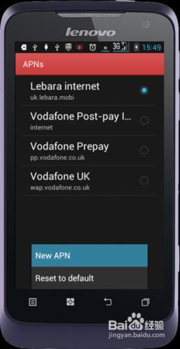 Lebara SIM卡在英国UK通过手机数据链接internet
