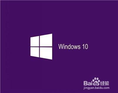 Win10微软账户锁屏怎么取消密码