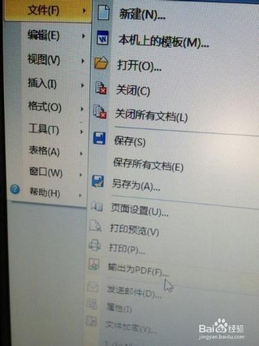汉王pdf转换成word_如何将PDF文件繁体字转换为简体字