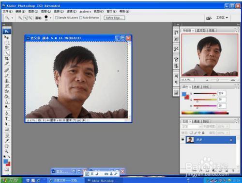 如何用PS快速更换背景颜色?(图解)