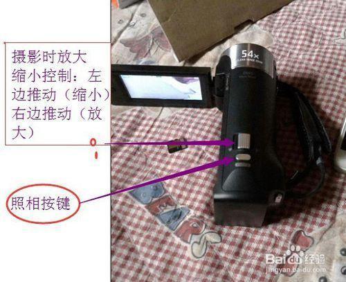 数码摄像机解析功夫对应主角逐个摄像机的基本结构看()