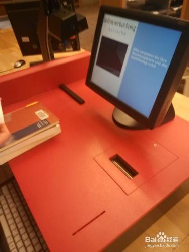 人在德国:[1]图书馆怎么自助借书?