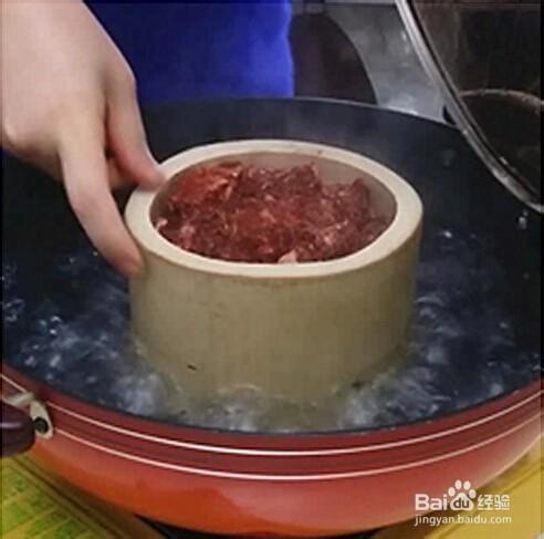 家常竹筒粉蒸肉的做法