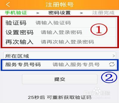 招行开通网上转账_中国邮政储蓄网上银行怎样银证转账