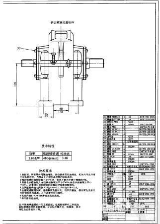 一级减速器装配图cad画法(手绘可以参考)
