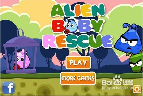外星妈妈救孩子小游戏怎么玩?