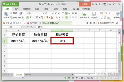在Excel中如何计算两个日期相隔的天数是多少?