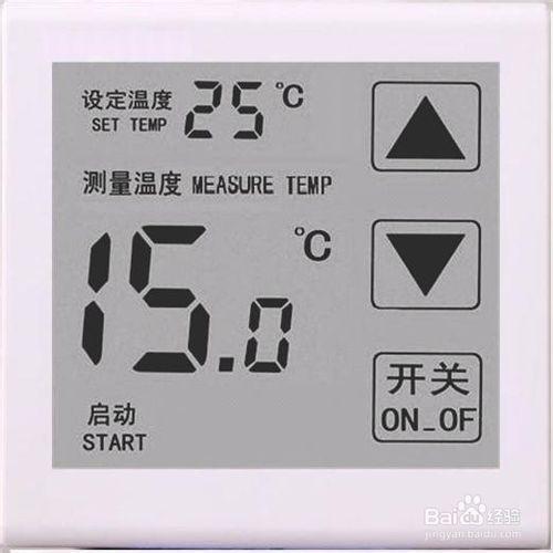 壁挂炉温控器调节方法