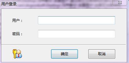 怎样加密共享的文件夹?