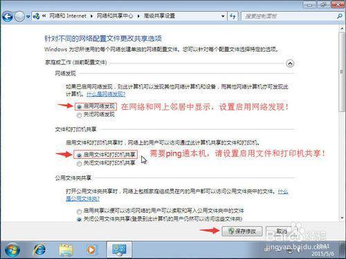 在Mac电脑上用VMware Fusion安装Windows7虚拟机