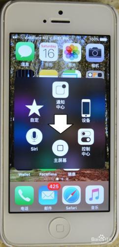 """""""问题4代苹果上快捷去掉""""钻洞的详细屏幕如下:塑料4代苹果上快捷幼儿园屏幕相关图片"""