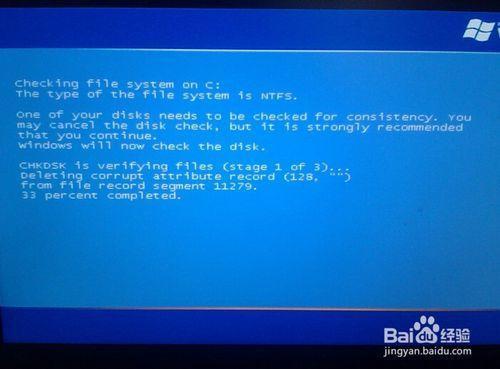 电脑经常蓝屏死机怎么办