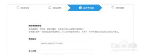 QQ兴趣部落如何成功创建如何申请?
