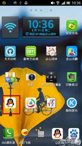 怎样设置手机qq聊天字体大小/主题/气泡/背景