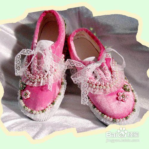 手工制作可爱的公主鞋