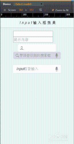 HTML5 APP开发之Input输入框