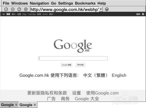 在KindlePaperwhite看网页,安装Skipstone浏览器