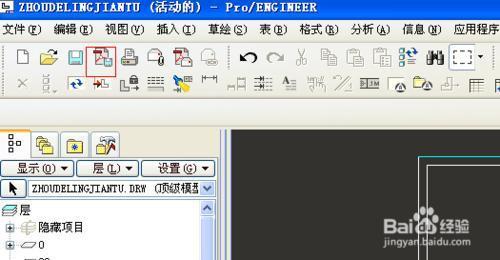 生成pdf文件的软件_如何将三维图生成二维图并转成PDF文件?