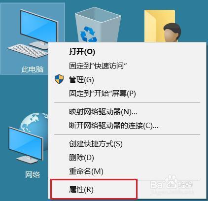 Windows 10系统如何使用系统还原点