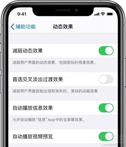 iPhone老机型卡顿反应慢怎么办?