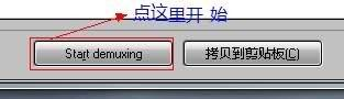 蓝光原盘转MKV压制教程