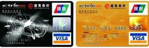 招商银行信用卡申请需要什么条件?