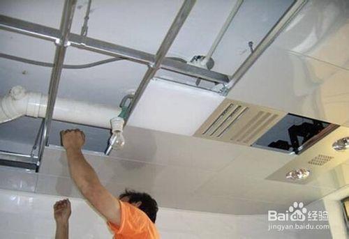 卫生间集成吊顶的安装诀窍 实用技巧